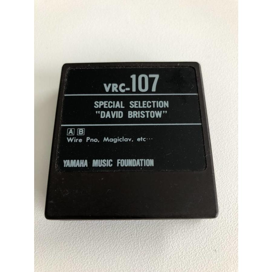 Yamaha DX7 Voice ROM VRC-107 - ROM Cartridge