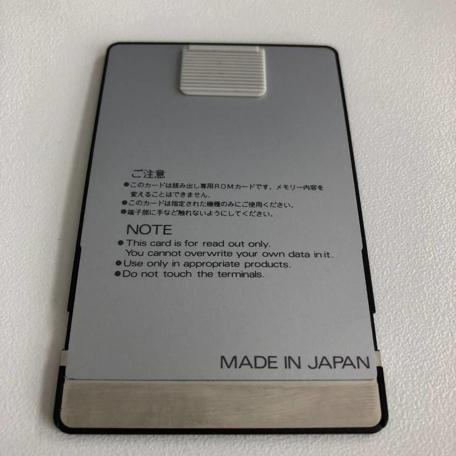 Roland PN-D50-00 Memory Card