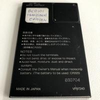 Yamaha MCD32 Memory Card