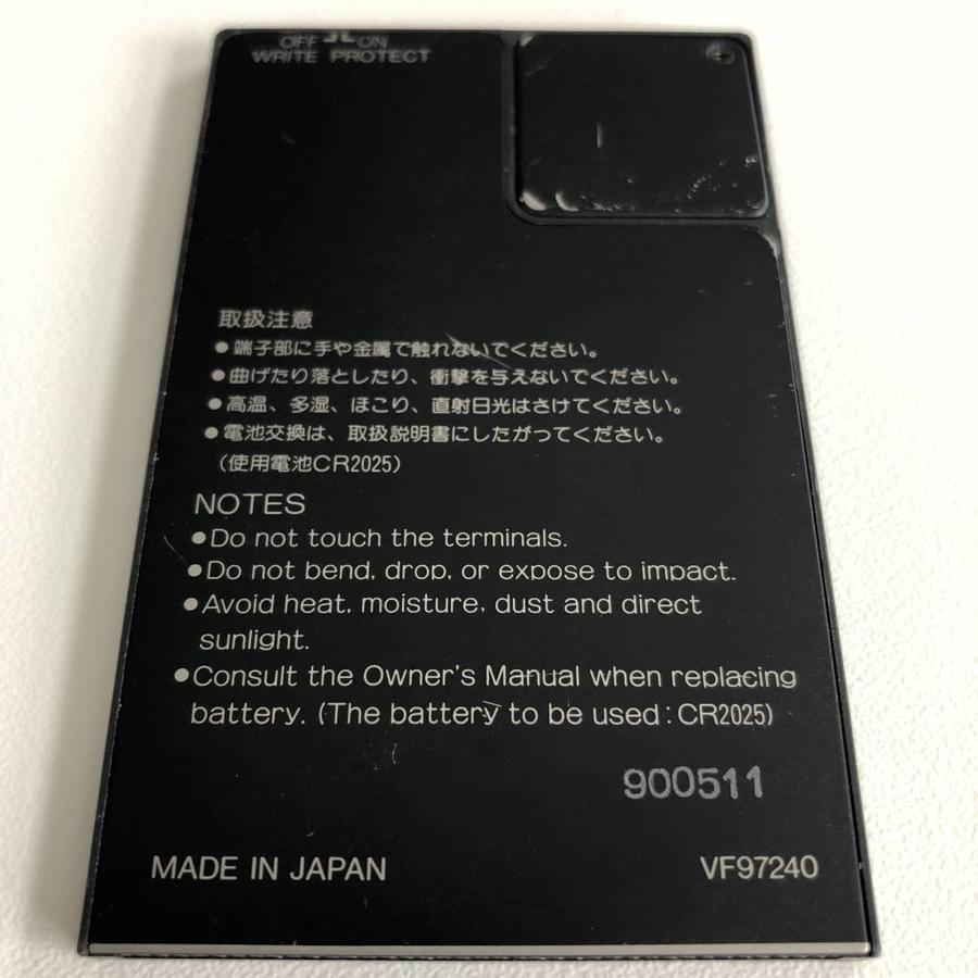 Yamaha MCD64 Memory Card