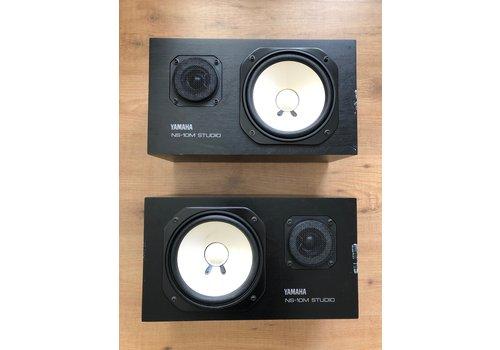 Yamaha NS-10 (Matched Pair)