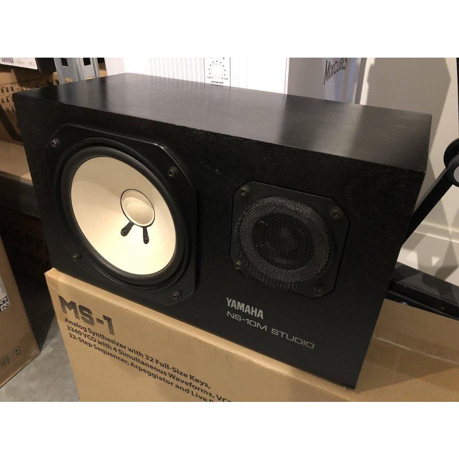 Yamaha NS-10M Studio (matched pair)