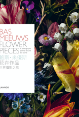 Flower Pieces by Bas Meeuws