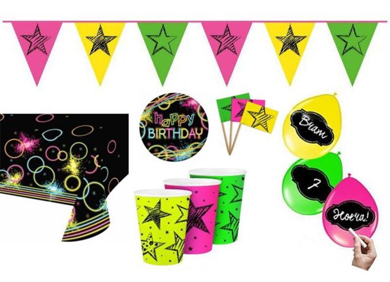 Neon Party versiering