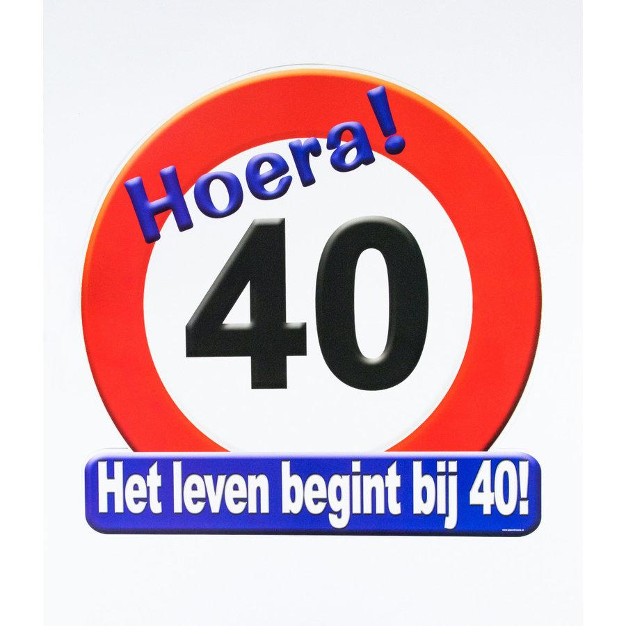 Schild Hoera 40 jaar groot