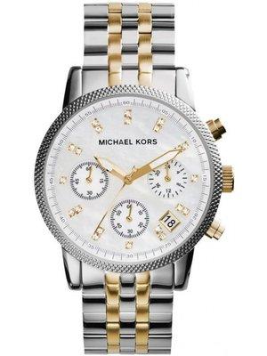 Michael Kors Michael Kors MK5057 dameshorloge