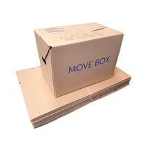 Move box S pakket 20 stuks