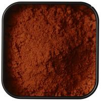 Smoked sweet  paprika BIO (50g)