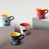 Keramik Teebecher CubaMint mit Edelstahlfilter