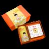 Or Tea? Geschenkbox BEEEEE  Calm mit Becher und Teedose (50g)