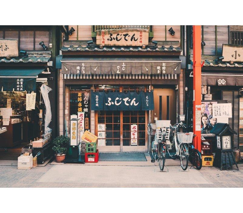BIO Matcha uit Kagoshima (30g)