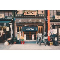 Culinaire matcha BIO uit Kagoshima (30g)