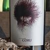 EGO Bodegas Karaktervolle Spaanse rode wijn (75cl) - El Goru