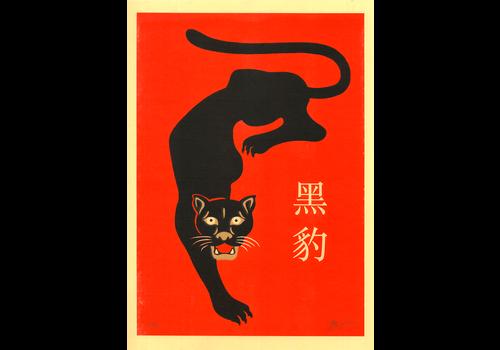 El Marquès El Marquès - Black Panther - A3 Risograph