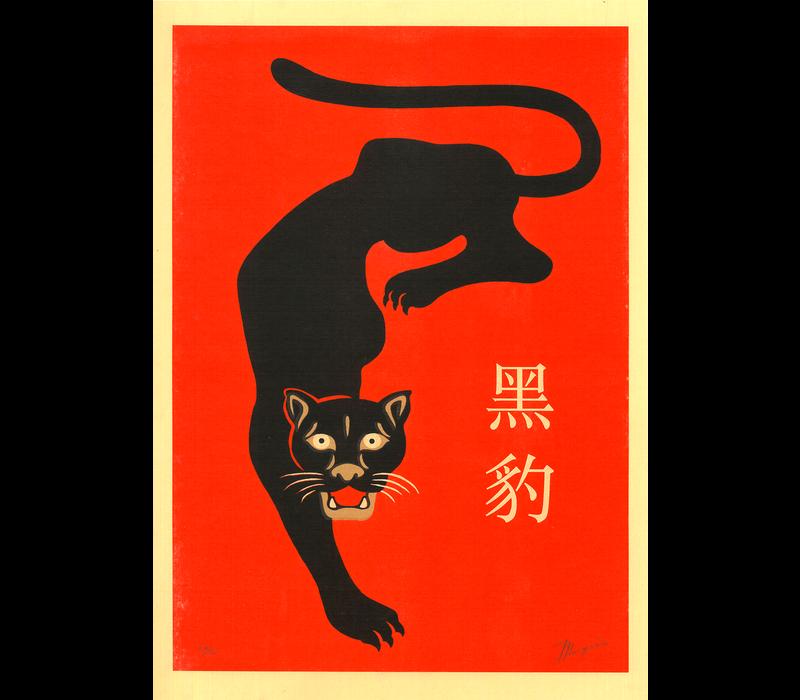 El Marquès - Black Panther - A3 Risograph