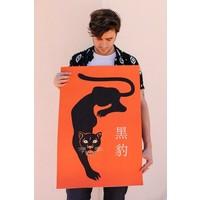 El Marques - Black Panther - Digital Print
