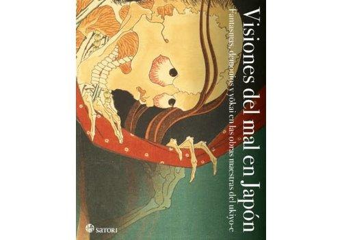 Satori Ediciones Ei Nakao, Yoriko Yamamoto - Visiones del Mal en Japon - Spanish