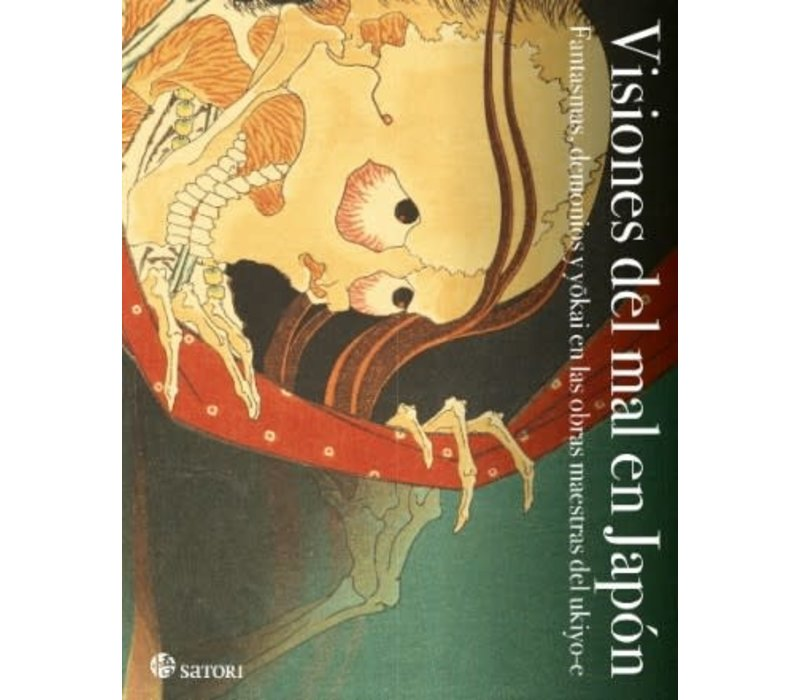 Ei Nakao, Yoriko Yamamoto - Visiones del Mal en Japon - Spanish