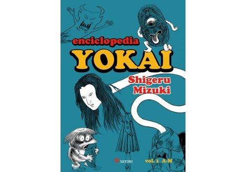 Satori Ediciones Shigeru Mizuki - Enciclopedia Yokai I - Spanish