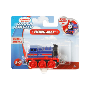 Thomas & Friends Track Master - Hong-Mei-Push-Along