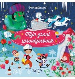 Ballon Mijn groot sprookjesboek 4