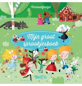 Ballon Mijn groot sprookjesboek 2
