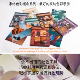 Design Sale (16 Colors)