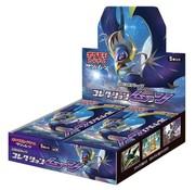 Pokemon Kaarten Sun & Moon Booster Box SM1S - Moon [JAPANS]