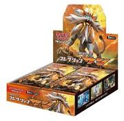 Pokemon Kaarten Sun & Moon Booster Box SM1S - Sun [JAPANS]