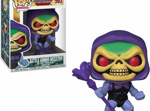 Funko Battle Armor Skeletor #563 - Funko POP!