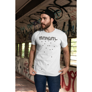 MANUAL MUSIC T-shirt wit, logo MANUAL (blocks) in zwart