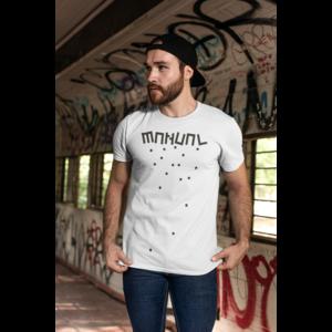 T-shirt white , logo MANUAL (blocks) in black