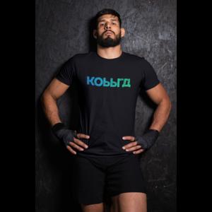 T-shirt zwart met KOBBRA logo in full color