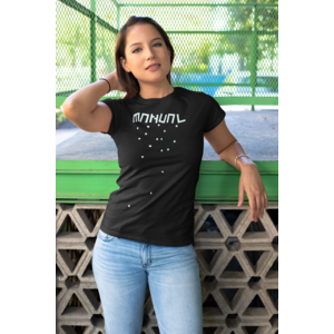 T-shirt zwart dames, logo MANUAL (blocks) in wit