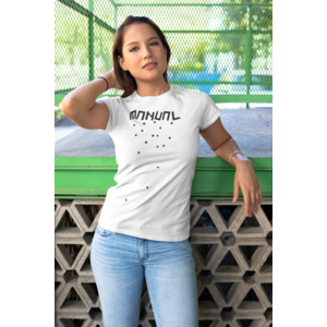 MANUAL MUSIC T-shirt white female, logo MANUAL (blocks) in black