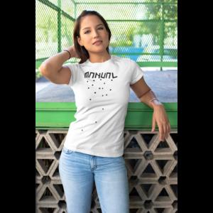 T-shirt white female, logo MANUAL (blocks) in black