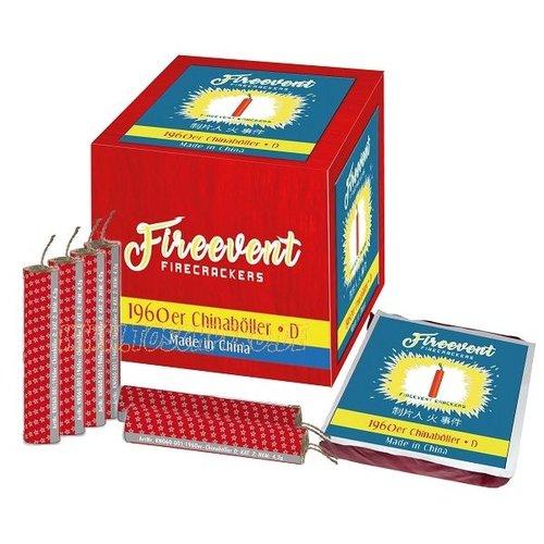 FireEvent FireEvent 1960er, China Böller D - Schinken
