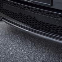 Frontelement mit Carbon spoiler lippe für Range Rover Sport 2018