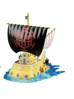 One Piece Model Kit Grand Ship Trafalgar Law Submarine (Bouwpakket) Bandai