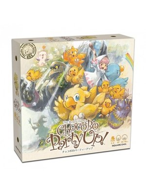 Final Fantasy The Board Game Chocobo Party Up