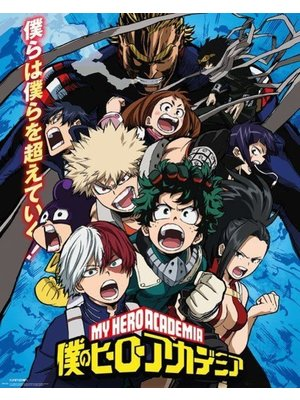 My Hero Academia Season 2 Mini Poster 40x50