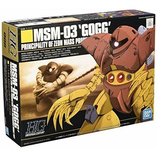 Gundam HG MSM-03 GOGG Scale 1:144 M