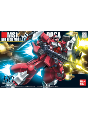 Bandai Gundam HGUC 1/144 Jagd Doga (quess)Neo Zeon Model Kit
