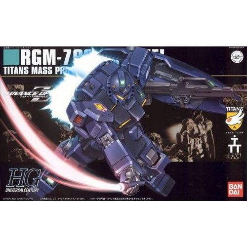 Bandai Gundam HGUC GM Quel 1/144 Model Kit