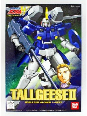 Bandai Gundam NG 1/144 Tallgeese II Renual Model Kit