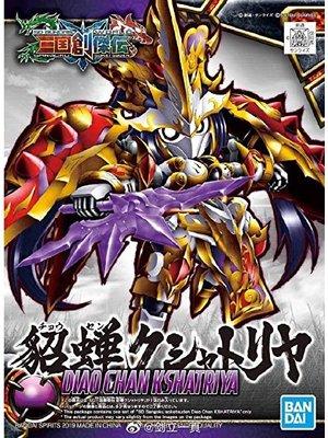Bandai Gundam SD Sangoku Soketsuden Diao Chan Kshatriya Model Kit