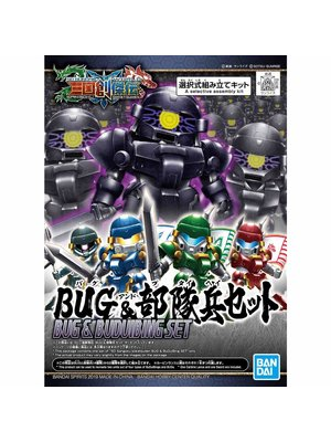 Bandai Gundam SD Sangoku Sokets Bu Dui Bing Model Kit 7cm