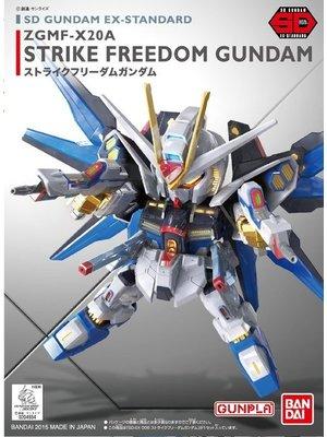 Bandai Gundam SD Gundam Ex-Standard 006 Strike Freedom Model Kit 8cm