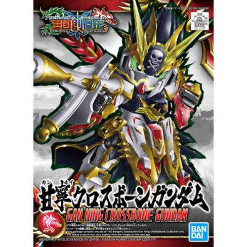 Bandai Gundam SD Sangoku Sokets Gan Ning Crossbone G Model Kit 8.5cm