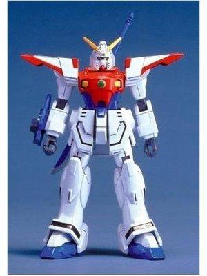 Bandai Gundam 1/144 Rising Gundam Model Kit 13cm